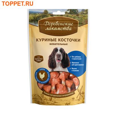 Деревенские лакомства Куриные косточки жевательные 100г для собак (фото, вид 1)