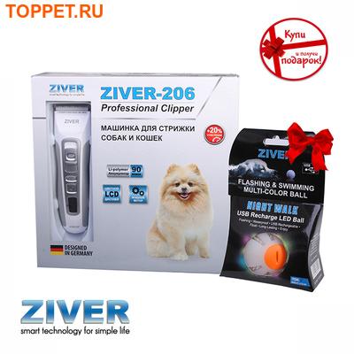 """Ziver Машинка для стрижки животных аккумуляторно-сетевая """"Ziver-206"""" 15Вт (фото, вид 4)"""