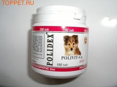 Polidex Polivit-Ca plus(Поливит кальций плюс) (фото, вид 1)
