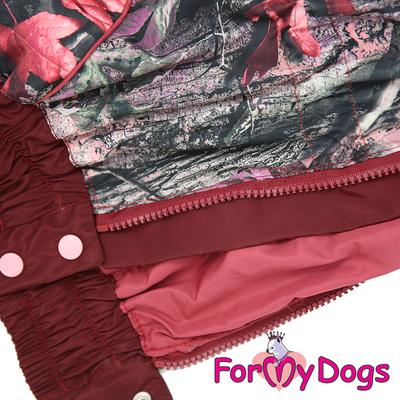 ForMyDogs Дождевик для больших пород собак бордовый, модель для девочки, размер D1 (фото, вид 1)