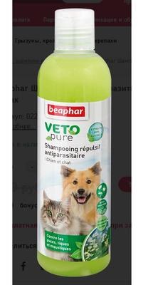 Beaphar BIO шампунь для собак и кошек от блох 250 мл (фото, вид 1)