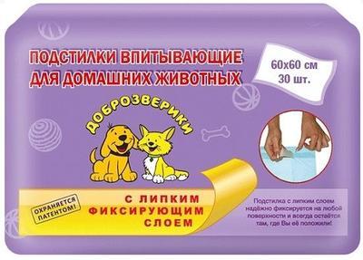 Пелигрин Пеленки для животных Доброзверики с липким фиксирующим слоем 30 шт. (фото, вид 1)