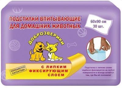 Пелигрин Пеленки для животных Доброзверики с липким фиксирующим слоем 30 шт. (фото, вид 2)