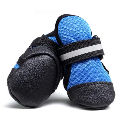 Al1 Ботинки для собак синие, размер L (фото, вид 1)
