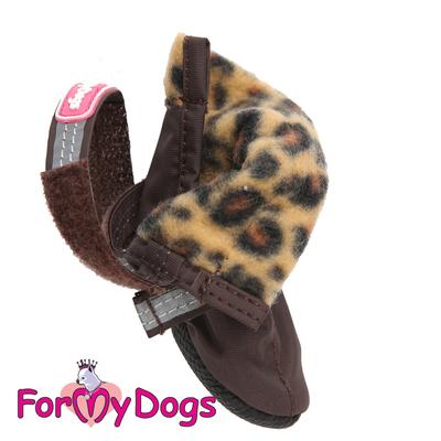 ForMyDogs Обувь для мелких пород собак на флисовой подкладке, коричневые, размер №1, №3 (фото, вид 1)