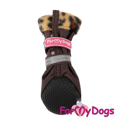 ForMyDogs Обувь для мелких пород собак из водоотталкивающего нейлона на флисовой подкладке, цвет коричневый, размер №3 (фото, вид 2)
