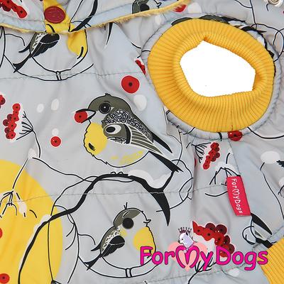 """ForMyDogs Теплая курточка для собак """"Снегири"""", серо/желтая, размер 16 (фото, вид 2)"""