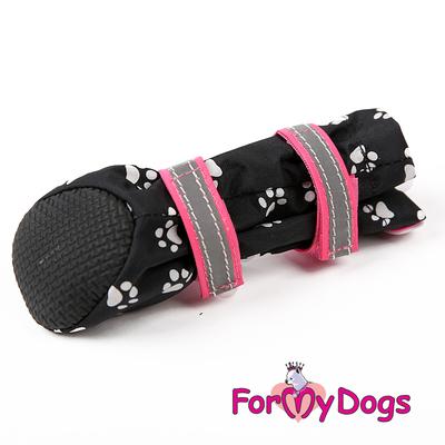 """ForMyDogs Сапоги для собак """"Лапки"""", цвет черный/розовый, размер №1, №2 (фото, вид 1)"""