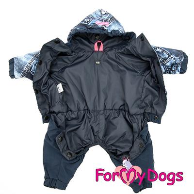 """ForMyDogs Дождевик для собак """"Джинса"""" синий, модель для мальчиков, размер №10, №18 (фото, вид 2)"""