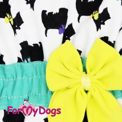 ForMyDogs Майка для собак трикотажная белая, размер 16 (фото, вид 1)