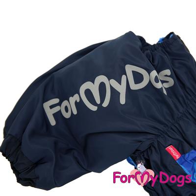 ForMyDogs Комбинезон для крупных собак синий, модель для мальчиков, размер С1, С2, D3 (фото, вид 2)