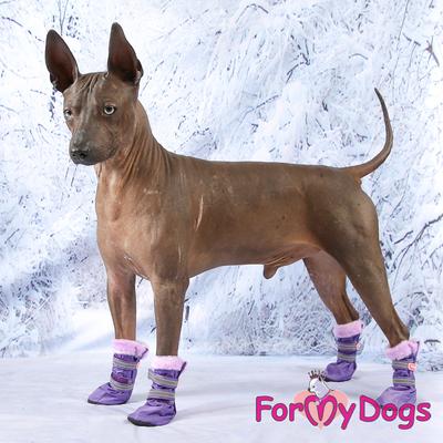 ForMyDogs Сапоги для собак из нейлона, фиолетовые, размер №1, №2 (фото, вид 1)