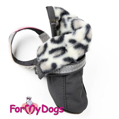 ForMyDogs Обувь для мелких пород собак на флисовой подкладке, серые, размер №2 (фото, вид 1)