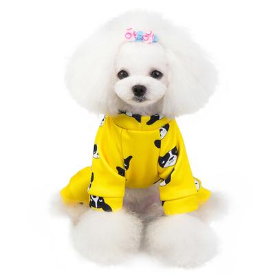 """Al1 Костюм для собак """"Собачки"""" желтый, размер М, L (фото, вид 1)"""