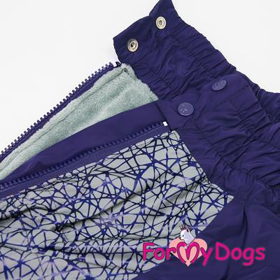 ForMyDogs Комбинезон для крупных собак фиолетовый, размер D1, модель для мальчиков (фото, вид 2)
