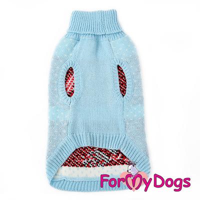 """ForMyDogs Свитер для собак голубой, вязаный """"Снeгири"""", размер №12-14 (фото, вид 1)"""