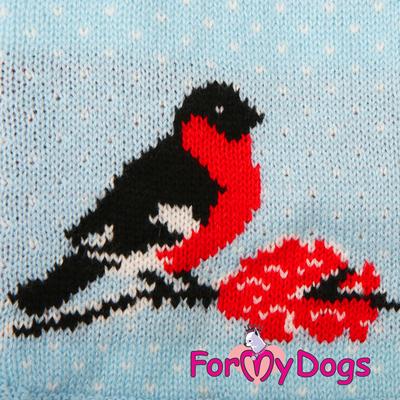 """ForMyDogs Свитер для собак голубой, вязаный """"Снeгири"""", размер №12-14 (фото, вид 2)"""
