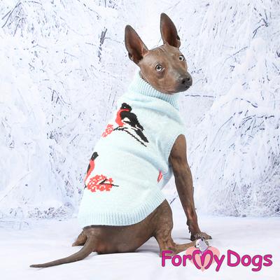 """ForMyDogs Свитер для собак голубой, вязаный """"Снeгири"""", размер №12-14 (фото, вид 3)"""
