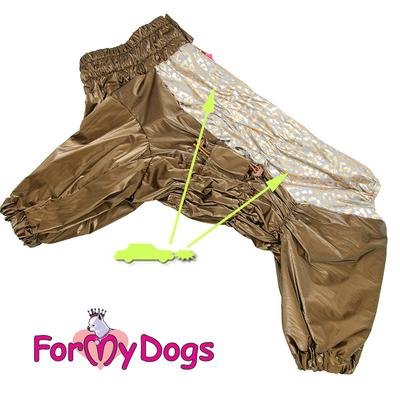 ForMyDogs Дождевик для больших собак, коричневый/золотой, модель для девочки, размер С2, С3 (фото, вид 4)