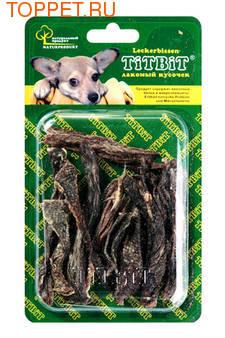 ТИТБИТ Филе говяжье (соломка) для собак Б2-S