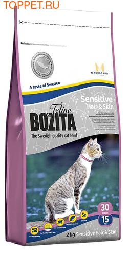 Bozita Корм Для кошек с чувствительной кожей и шерстью с курицей, лососем и рисом, сух.