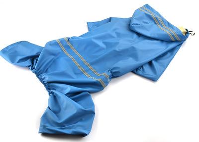 Al1 Дождевик для больших собак голубой, размер 6XL, спина 60см