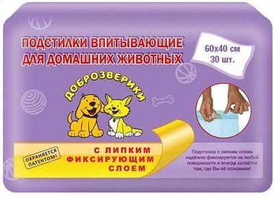 Пелигрин Пеленки для животных Доброзверики с липким фиксирующим слоем 30 шт. (фото)