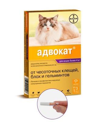 Bayer Адвокат антипаразитарный препарат для кошек 4-8кг 3пипетки*0,8мл