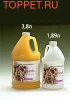 "# 1 All Systems Pure Cosmetics Lanolin Plus oil ""Ланолин плюс"""