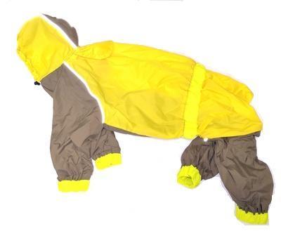 АНТ Дождевик для средних пород собак, желтый/хаки, размер М, спина 47см
