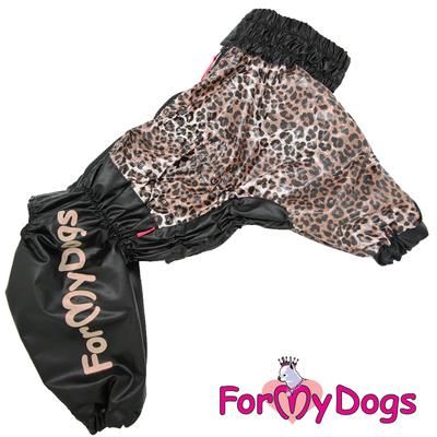 """ForMyDogs Дождевик для крупных собак """"Лео"""" черно/коричневый, модель для мальчиков, размер D1, D2 (фото)"""