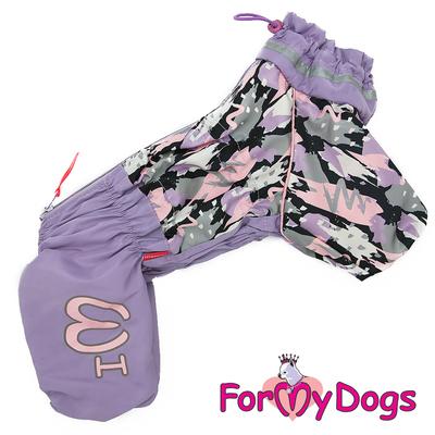 ForMyDogs Дождевик для собак сиреневый, модель для девочек, размер №22 (фото)