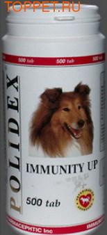 Polidex Immunity Up (Иммунити Ап)