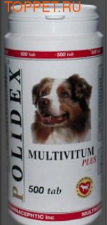 Polidex Multivitum plus(Мультивитум плюс)
