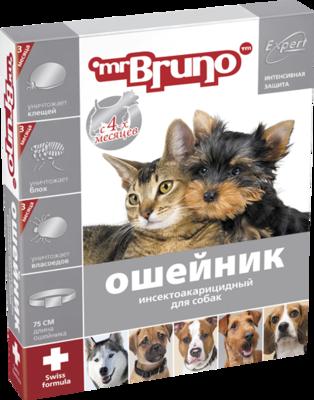 М.Бруно Expert Ошейник инсетоакарицидный для собак ( от блох, вшей, клещей) 75см