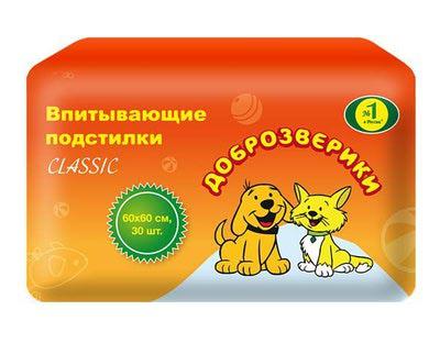 Пелигрин Пеленки Classic для щенков и собак 60х60см (фото)