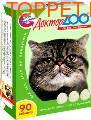Доктор ЗОО Витамины для кошек Печень (90 таб.) 6 шт.