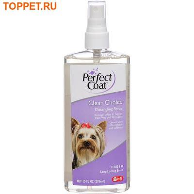 8 in 1 Perfect Coat Clear Choice Detangling Grooming Spray - средство для облегчения расчесывания, 296 мл