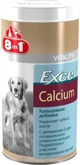 8 in 1 Excel Calcium Витамины для собак и щенков с кальцием, фосфором и витамином D