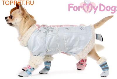 ForMyDogs Дубленка для собак, цвет голубой, размер 8