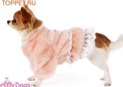 ForMyDogs Шубка для собак с кристаллами и кружевами, цвет персиковый, размер 10