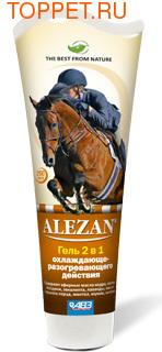 Алезан Крем-гель 2 в 1, охлаждающе-разогревающий, 250мл