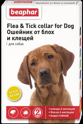 Beaphar Ошейник для собак от блох (5месяцев) и клещей (2,5 месяца) Diaz блистер 65см (фото)