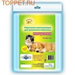Пелигрин Многоразовая впитывающая подстилка для собак и кошек, размер 60х95см
