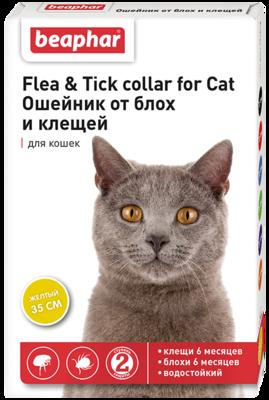 Beaphar Ошейник для кошек от блох Diaz блистер (желтый) 35см