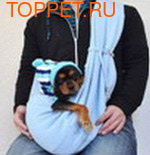 "Al1 Слинг-переноска для животных ""Почтальон"", голубой трикотаж (фото)"