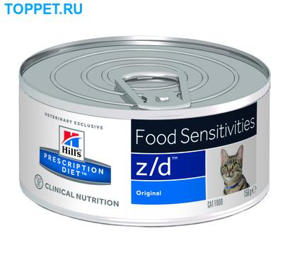 HILL'S Консервы Диета для кошек Z/D лечение острых пищевых аллергий 156г (фото)