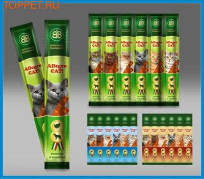 B&B Allegro Кэт Колбаски для кошек Курица/Печень 6шт
