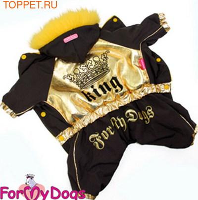 ForMyDogs Комбинезон зимний на подкладке из мягкого меха, цвет коричневый/золото, модель для мальчиков, размер 8 (фото)