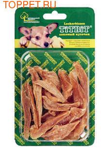 ТИТБИТ Филе куриное (соломка) для собак